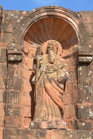 ignacio: Guarani Jesuits Mission of San Ignacio Mini in Argentina