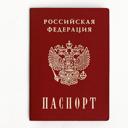 passport: an image of Russian passport on a white background