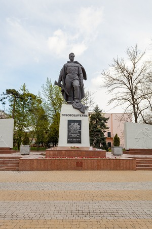 the liberator: Monument to the Liberator Soldiers. The Second World War. Memorial heroes. Krasnodar.  Russia. Stock Photo