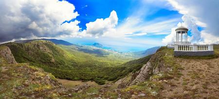arbour: A view Windy Arbour. Crimean landscape. Views from the mountain Roman-kosh. Crimea Stock Photo