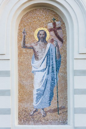 Element of the mosaic of the Church of the Resurrection of Christ. Church On The Rock, Foros, Crimea, Ukraine.