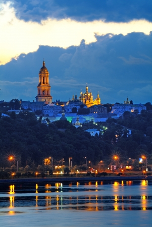 dnieper: Night view on Kiev from the Dnieper River Stock Photo