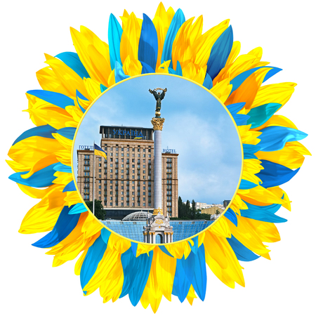 ukranian: Independence Square in Kiev framed with petals in colors of Ukranian flag Stock Photo