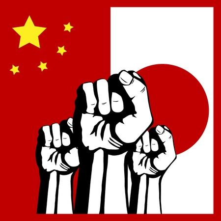 konflikt: Konflikt Chiny i Japonia Ilustracja