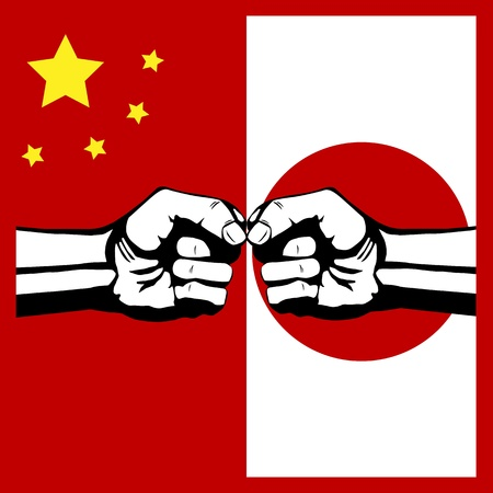Conflict China and Japan Stock Illustratie