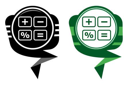 Calculator cash register- black and green pointer Vector