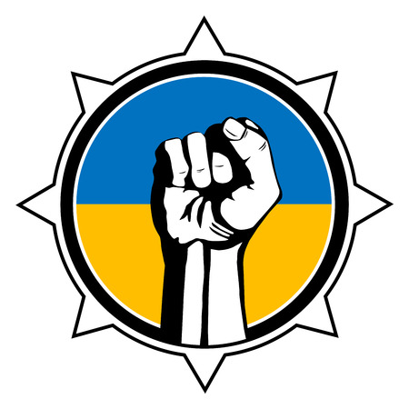Protest in Ukraine.Fist protest.  Vector