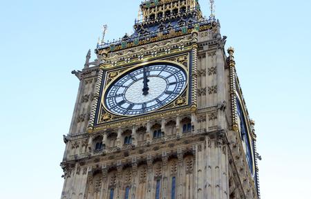 Big Ben, London Symbol Zdjęcie Seryjne - 81453503