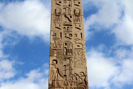 Egyptian Obelisk, Rome, Italy Zdjęcie Seryjne