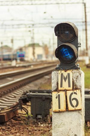 railway points: Railway Kiev Ukraine iron Station Stock Photo