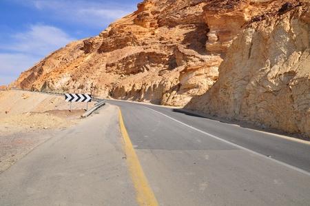 negev: Highway in Negev desert