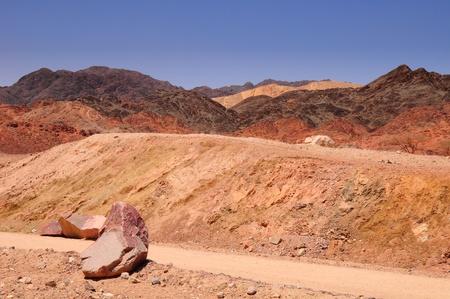 negev: Desert hills  Negev desert  Israel