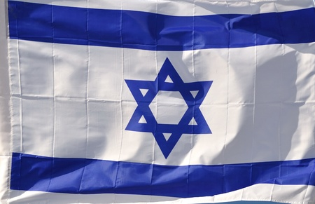 zionism: Flag of Israel.  Stock Photo