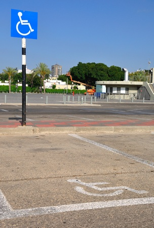 Place for disabled people to park at a city parking ground  Tel-Aviv