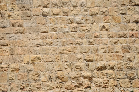 The wall of Old Jerusalem  Stock Photo