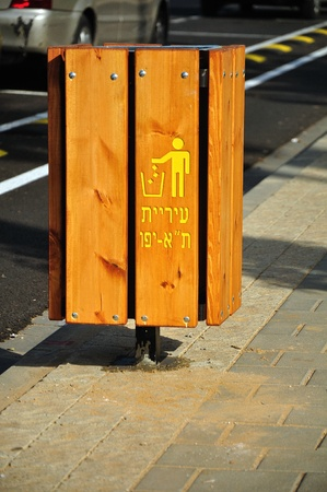 Wooden refuse bin at Tel-Aviv street