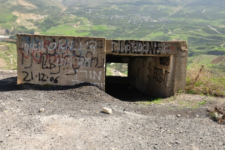 the golan heights: Old Israeli pillbox at the rise to Golan Heights