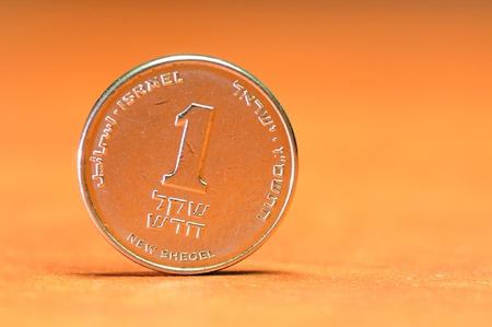 One shekel  sheqel  coin, israeli unit of money  photo