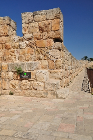 Inner part of old Jerusalem wall  Stock Photo - 14561794