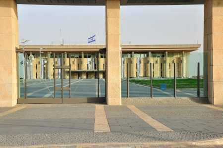 The Knesset   Israeli parliament  Under the evening light  Situated in Jerusalem
