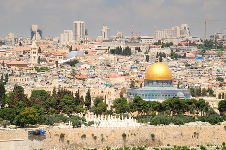 Jerusalem city as seen from the mount of olives