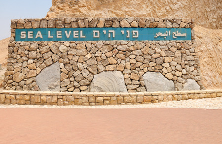 split level: Stone wall that points the sea level at the way to the dead sea  Israel
