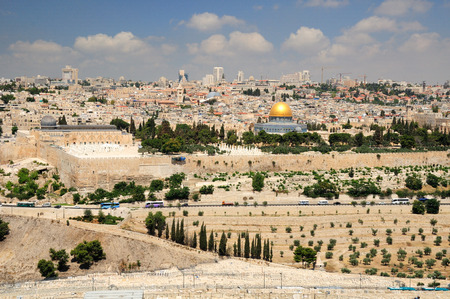zionism: Jerusalem landscape as seen from the mount of olives