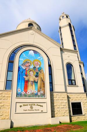 coptic orthodox: Coptic orthodox church near Toronto city. Canada.