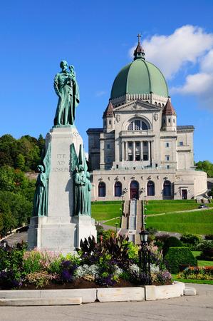 oratorio: Mostra di Oratorio di San Giuseppe sul Monte reale a Montreal. Canada.