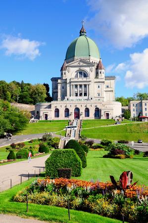 oratory: Ver al Oratorio de San José en el Monte Royal en Montreal. Canadá.