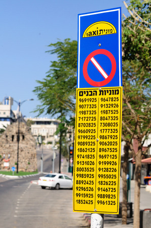 prohibitive: Information board of taxi station in Tiberias city. Israel.