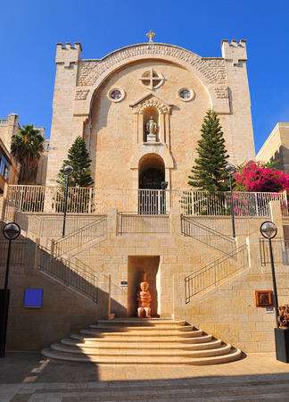 holyland: Saint Vincent de Paul church. French catholic monastery in Jerusalem.