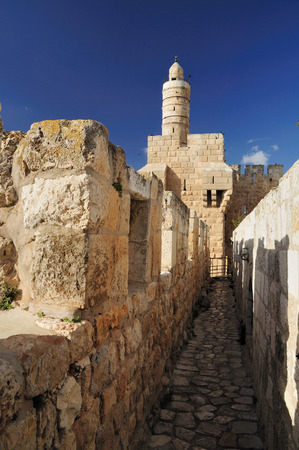 Jerusalem old city. KIng David citadel. photo