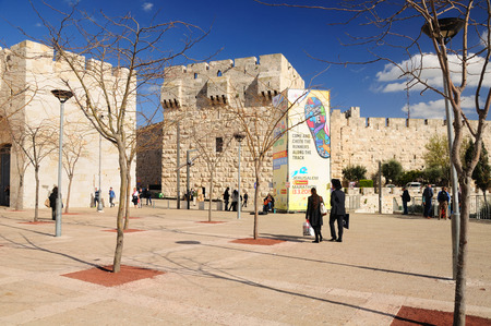 holyland: Square in front of  Jaffa gate of Jerusalem old city. Stock Photo