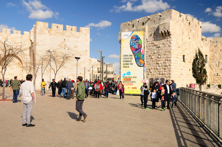 holyland: Square in front of  Jaffa gate of Jerusalem old city. Editorial