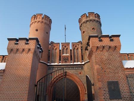 Kaliningrad,  Fridrihsburgsky gate, the bottom view     Stock Photo