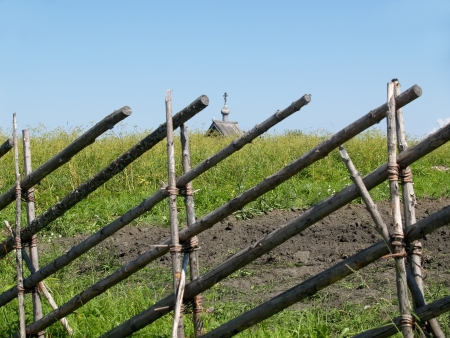 Karelia, Kizhi  Fence of a country kitchen garden
