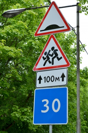 hindrance: Road signs  An artificial hindrance ,  Carefully, children ,  The recommended speed  Stock Photo