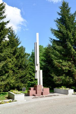 memorable: Kaliningrad  Memorable sign  Editorial