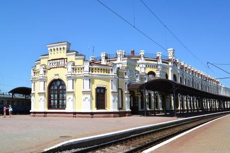 nodal: The railway station at Kazatin
