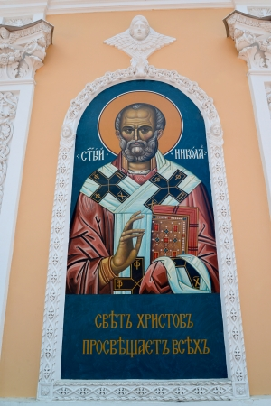 Icon Svyato Nikolay on a chapel wall in Rybinsk, Russia