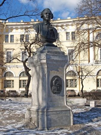 St  Petersburg  Monument to M V Lomonosov  1711-1765 Stock Photo - 23311559
