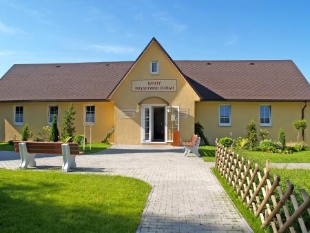 apoyo familiar: Centro de apoyo a la familia Kaliningrado Ortodoxa