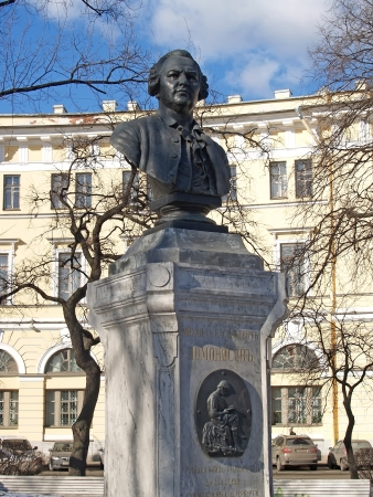 St  Petersburg  Monument to M V Lomonosov  1711-1765 Stock Photo - 23447085