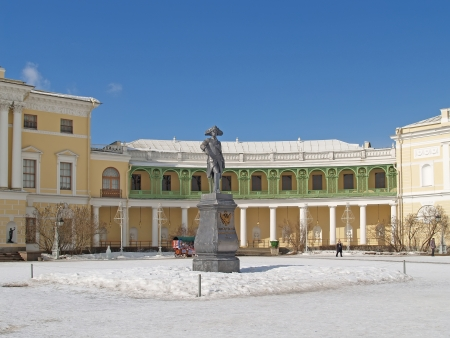 Pavlovsk  Monument to emperor Pavel I before the Big palace