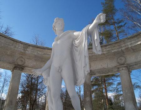 Pavlovsk   Apollo