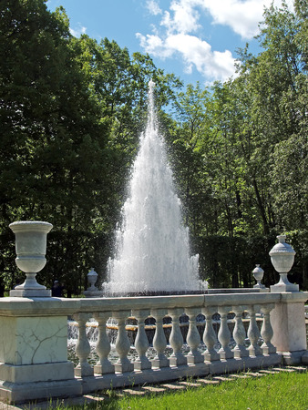 Peterhof  The Pyramid fountain in Nizhny park photo