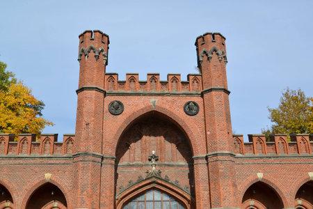 siervo: Kaliningrado Rossgarten Gates, vista desde abajo