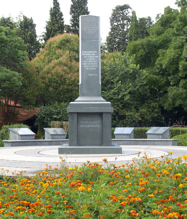 deported: Crimea  Monument to the deported Tatars in Yalta