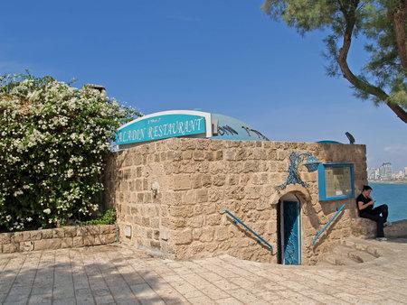 yaffo: Israel restaurante Aladino en Yaffo